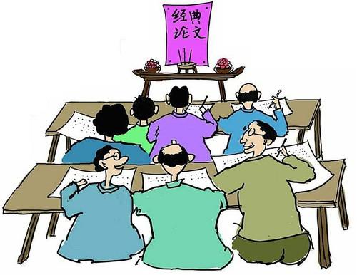 动漫 卡通 漫画 设计 矢量 矢量图 素材 头像 500_386